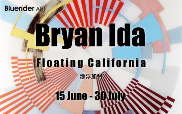 Bryan Ida e flyer