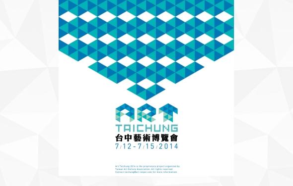 Art Taichung 1