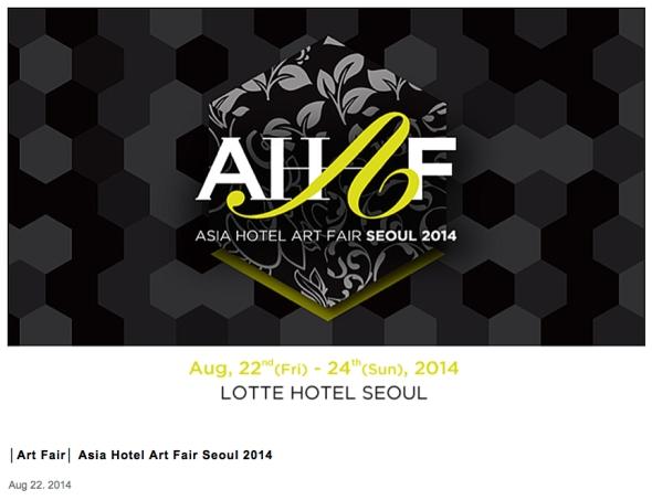 Asia Hotel Art Fair Seoul